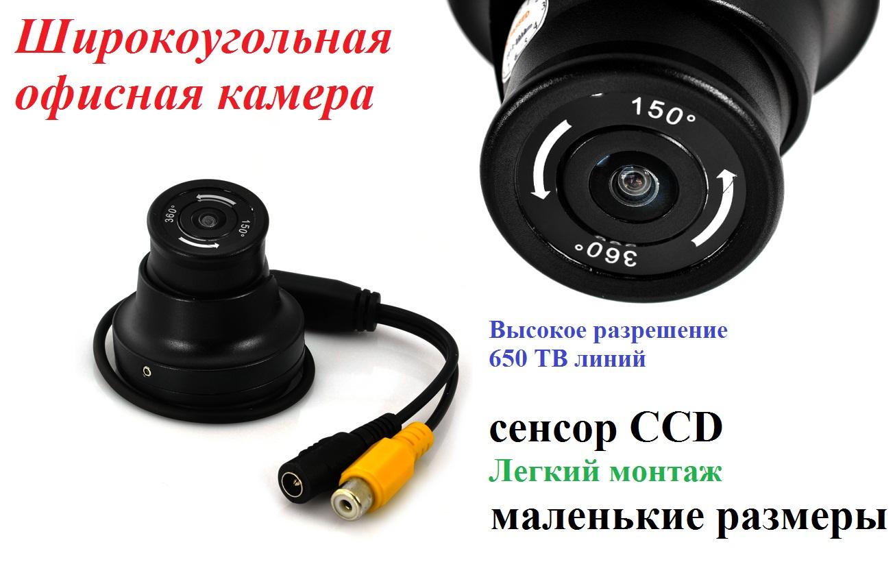 Адаптер для сетевой ip камеры