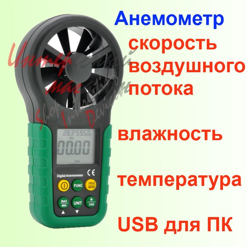шапки измерение температуры методом физического изменения состояния измерителя образом ответ вопрос